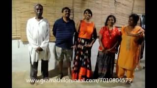 family outing @ Gramathil Oru Naal