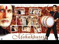 Download Video Mohabbatein Medley 3GP MP4 FLV