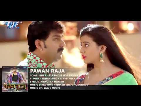 Xxx Mp4 Bhojpuri Video Song Pawn Raja Pawn Sing 3gp Sex