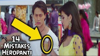 (14 Mistakes) Heropanti Movie 2014