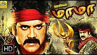 Tamil New Movies 2015 Full Movie | HELLO MAMA | Nagarjuna & Simran |New Release Tamil