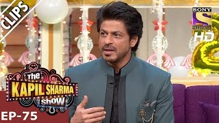 Shahrukh Khan teases Kapil sharma  - The Kapil Sharma Show – 21st Jan 2017