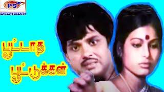 Poottaatha Poottukkal-பூட்டாத பூட்டுக்கள்-Jayan,Charulatha,Sundar,Super Hit Tamil Full H D Movie