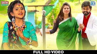 Shital Thakor New Song | Tame Mane Mavtar Thai Ne Malya So | New Gujarati Song | Full Video