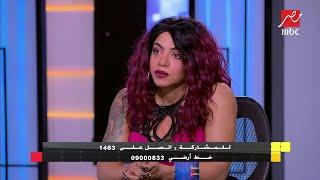 أول مصرية تحترف لعبة كمال الأجسام تستعرض عضلاتها على الهواء
