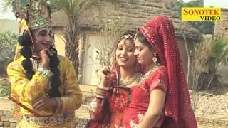 Kajrare Kare Kare Tere Naina | कजरारे करे करे तेरे नैणा | krishan Bhajan