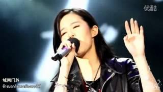 หลิวอี้เฟยร้อง Deng Xue Lai [Happy Camp] ซับไทย