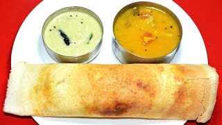 Masala Dosa Recipe - How To Make Dosa - Dosa Recipe In Bengali - South Indian Food Recipe In Bangla