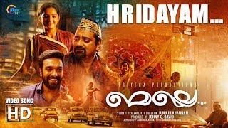 Melle Malayalam Movie | Hridayam Song Video | Vijay Yesudas | Official
