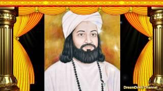 Heer Waris Shah (Punjabi Sufi Kalam) by Iqbal Bahoo