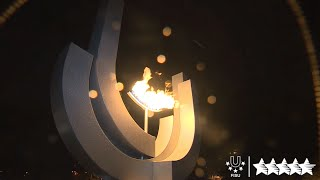 Highlights Day 1 - 27th Winter Universiade, Granada, Spain