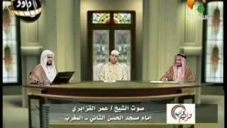 الشيخ عمر القزابري - مقام الحجاز - ترانيم قرآنية