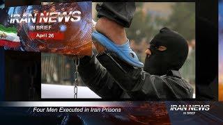 Iran news in brief, April 26, 2019