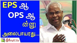 Comedy Pattimandram - Hilarious & Meaningful Speech M. Ramachandran