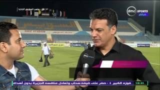 المقصورة - تعليق إيهاب جلال بعد الخسارة من بتروجيت وحقيقةعرض الإسماعيلي