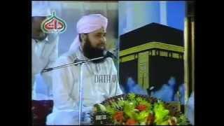 All Time Favorit Naat, Sallu Alaihe Wa Aalihee