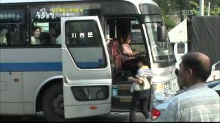 매표소 지키는 개 용팔이(528회)_02