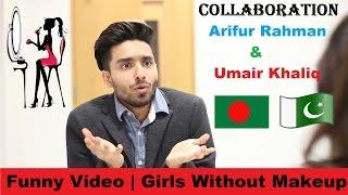 Funny video | Girls without makeup | Umair khaliq and arifur rahman collaboration