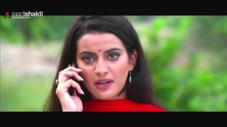 SAATHIYA | BHOJPURI MOVIE | Official Trailer 2015