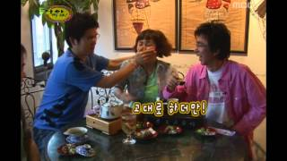 Saturday, Mission Possible #02, 커이 커이, 20050521