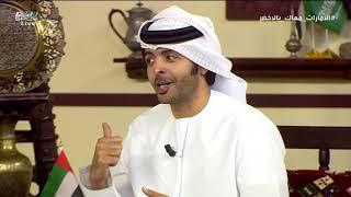 فارس عوض يتحدث عن مستقبل الدوري السعودي بعد التعاقدات العالمية #برنامج_الخيمة