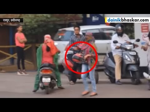 Indian Jugaad Caught On Camera Over No Helmet No Petrol Rule