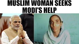 Muslim woman writes to PM Modi to abolish Triple Talaq | Oneindia News