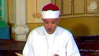 أوائل سورة يونس - تلاوة خاشعة للشيخ عبدالباسط عبدالصمد | جودة عالية HD