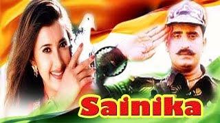 Sainik│Full Action Movie│Yogeshwar, Sakshi Shivanand