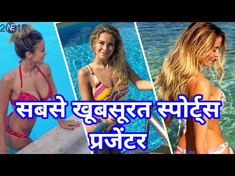 Xxx Mp4 World की सबसे HOT Sports Presenter Diletta Leotta की Photo Leak हो गई 3gp Sex