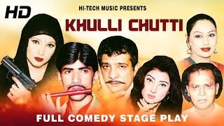 KHULLI CHUTTI (FULL DRAMA) - KHUSHBOO & SAJAN ABBAS - BEST PAKISTANI COMEDY STAGE DRAMA