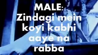 Zindagi Mein Koi Kabhi Aye Na Rabba Karaoke
