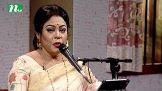 Aaj Sokaler Gaane   Episode 264   Musical Program