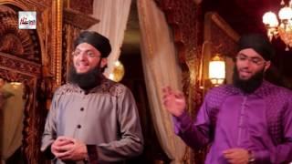 QASEEDAH BURDAH SHARIF - AL HAAJ HAFIZ MUHAMMAD TAHIR QADRI & EHSAN QADRI - OFFICIAL HD VIDEO