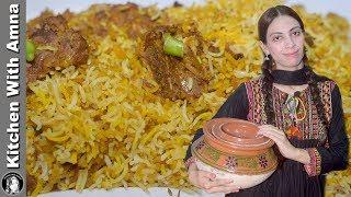 Matka Biryani Recipe - Matka Mutton Biryani - Pot Biryani Recipe - Kitchen With Amna