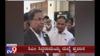 Karnataka CM Siddaramaiah Leaves for 3-Day Visit To Dubai