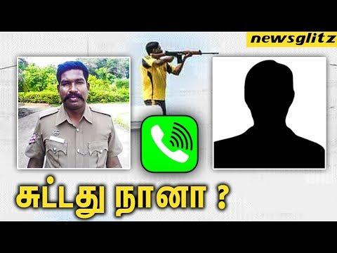 Xxx Mp4 சுட்டது நானா Audio Leaked Police Raja Phone Conversation About Gun Shot In Sterlite 3gp Sex