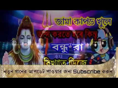 Xxx Mp4 Jai Bhola Nath Dj Remix 3gp Sex