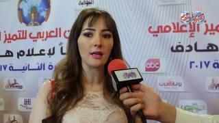 أخبار اليوم   سناء يوسف: ظروف خاصه منعتني من الظهور في الفترة الماضية