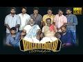 New Tamil Movie | Mayandi Kudumbathar | Seeman,Manivannan | Superhit Movie HD