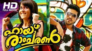 New Malayalam Movie Release | Hai Ramcharan | Full HD Movie | Ft. Ram Charan, Genelia D'Souza