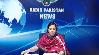 Radio Pakistan News Bulletin 1 PM  (19-08-2018)