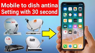 How To DishTv Antina Setting With Mobile Only 30 second