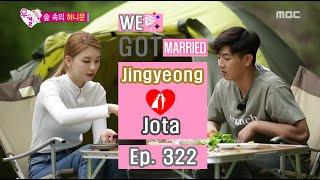 [We got Married4] 우리 결혼했어요 - Jingyeong's surprise statement 20160521