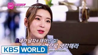 Beauty Bible 2016 S/S - Ep.3: Best 5 cushion foundations loved by social media stars (2016.04.29)