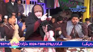 Arif Feroz Khan Qawwal - Jado Parha Darood Main