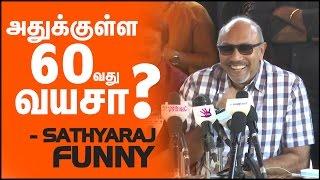 Sathyaraj Making Fun of Prabhu age Nadigar Sanga Issue | Cine Flick