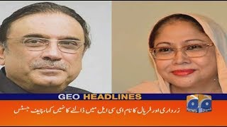 Geo Headlines - 02 PM - 12 July 2018