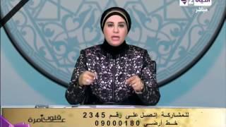 برنامج قلوب عامرة - الغناء والموسيقى حلال في شريعة الإسلام - Qlob Amera