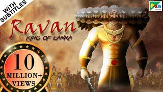 Ravan - King Of Lanka | HD 1080p | With English Subtitles